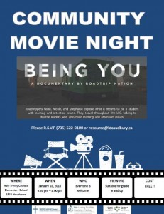 jan movie night flyer